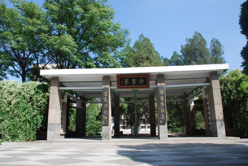 校园风光-兰州交通大学