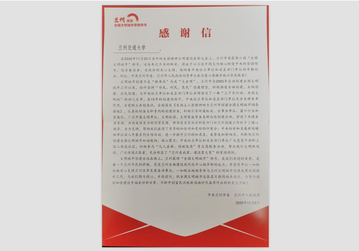 学校shou到wenming城市创建工作《竫ing恍拧?>           </div>           <div class=